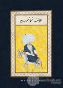 Latife-i Hoca Nasreddin