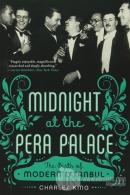Midnight at the Pera Palace