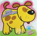 Minik Arkadaşım - Şirin Köpek