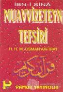 Muavvizeteyn Tefsiri (Tasavvuf-023)
