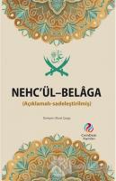 Nehc'ül-Belaga (Açıklamalı-Sadeleştirilmiş)