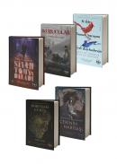 İthaki Kapsül Novella Kitaplığı 5 Kitap Takım