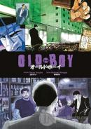 Oldboy 3. and 4.Cilt