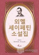 Ömer Seyfettin - Korece Seçme Hikayeler