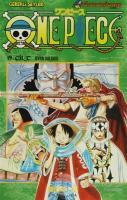 One Piece 19. Cilt