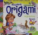 Origami Çocuklar İçin (4 Kitap Takım)