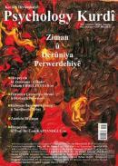 Psychology Kurdi İlon - Cotmeh - Mijdar - Kanun Hejmar: 4 2017