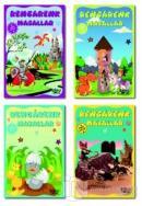 Rengarenk Masallar Seti (4 Kitap Takım) 5