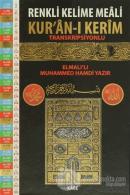 Renkli Kelime Mealli Transkripsiyonlu Kur'an-ı Kerim (Ciltli)