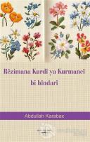 Rezimana Kurdi Ya Kurmanci Bi Hindari