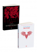 Richard Matheson 2 Kitap Takım