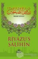 Riyazü's Salihin (Şamua) (Ciltli)