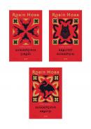 Farseer Üçlemesi (3 Kitap Takım)