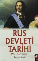 Rus Devleti Tarihi 16. - 20. Yüzyıllar