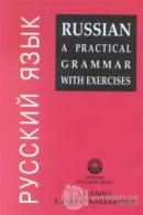Russian A Practical Grammar With Exercises