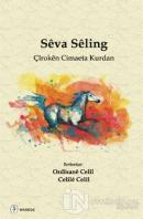 Seva Seling