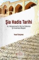 Şia Hadis Tarihi