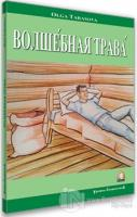 Sihirli Ot (Rusça Hikayeler Seviye 2)