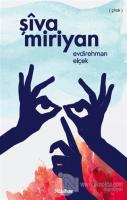 Şiva Miriyan
