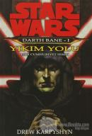 Yıkım Yolu - Star Wars Darth Bane 1 Eski Cumhuriyet Serisi