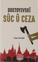 Suc u Ceza