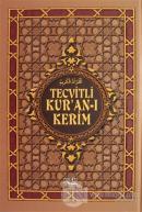 Tecvitli Kur'an-ı Kerim (Ciltli)