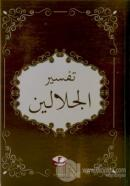 Tefsirul Celaleyn - Arapça Tefsir (Tek Kitap) (Ciltli)