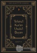 Tefsiru'l Kur'an Usulu'l Beyan Cilt - 4