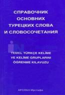 Temel Türkçe Kelime ve Kelime Gruplarını Öğrenme Kılavuzu
