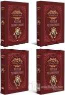 The Complete Works Of  William  Shakespeare (4 Kitap Takım)