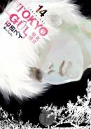 Tokyo Gul Cilt: 14