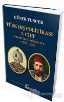 Türk Dış Politikası 1.Cilt (Ciltli)