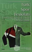 Türk Spor Teşkilatı