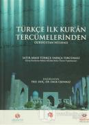 Türkçe İlk Kuran Tercümelerinden: Özbekistan Nüshası (Ciltli)