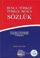 Türkçe-Rusça / Rusça-Türkçe Sözlük (Ciltli)