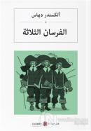 Üç Silahşörler (Arapça)