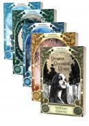 Unutulmuş Fantastikler 5 Kitap Takım