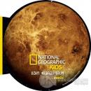 Venüs - Uzayı Keşfediyorum (Ciltli)