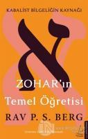 Zohar'ın Temel Öğretisi
