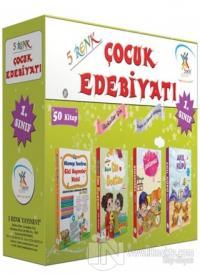 1. Sınıf Çocuk Edebiyatı (50 Kitap) Kolektif