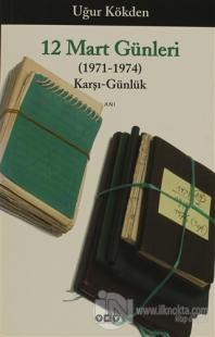 12 Mart Günleri (1971-1974)