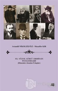 20. Yüzyıl Gürcü Edebiyatı İncelemeleri