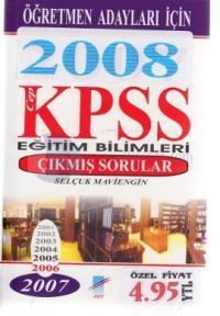 2007 Cep KPSS Eğitim Bilimleri