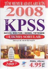 2008 Cep KPSS Genel Kültür Genel Yetenek