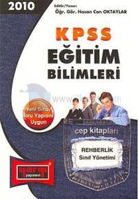 2010 KPSS Eğitim Bilimleri Rehberlik Sınıf Yönetimi Cep Kitabı