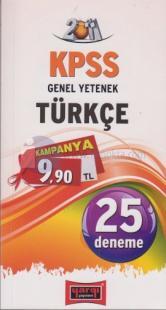 2011 KPSS Genel Yetenek Türkçe