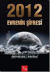2012 Evrenin Şifresi