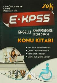 2014 E-KPSS Konu Kitabı