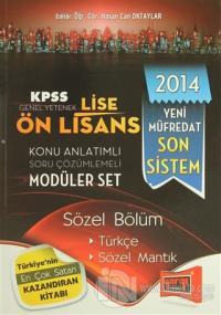 2014 KPSS Genel Kültür Lise Ön Lisans Konu Anlatımlı Soru Çözümlemeli Modüler Set
