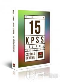 2014 KPSS Lisans Genel Yetenek 15 Çözümlü Deneme